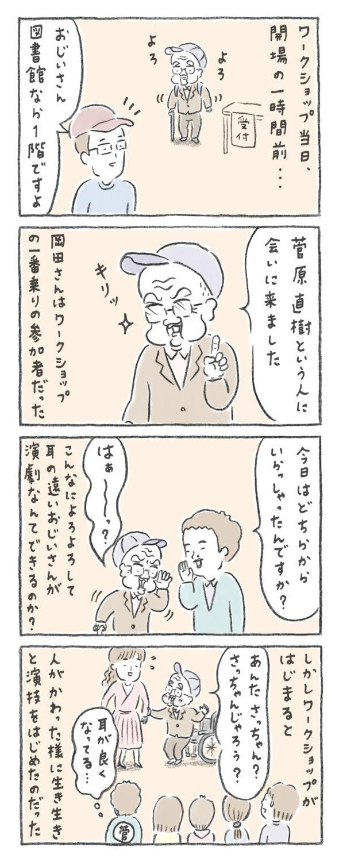 OiBokkeShi5